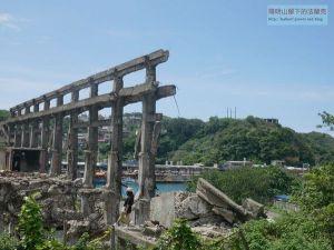 【基隆】正濱漁港 & 阿根納造船廠遺址