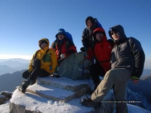 20141229玉山頂上Mt. Jade Taiwan