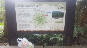 2017/10/29新竹五指山連走