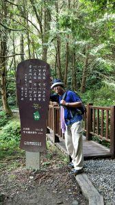 松瀧岩瀑布&天地眼步道20171011