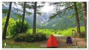 【裝備】下雨天帳篷不淹水的秘訣