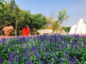2018台中花博豐原葫蘆墩公園