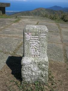 1050213草嶺古道經桃源谷下大溪車站