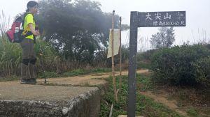 雲嘉七連峰之大尖山
