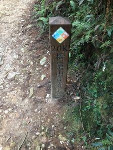 橫嶺山環走自然步道