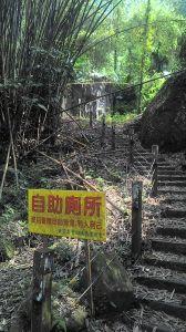 中寮龍鳳瀑布