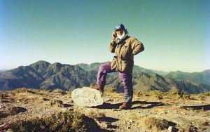19960101 嘉明湖三叉向陽