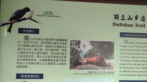 雲嘉七連峰O型縱走107.12.21