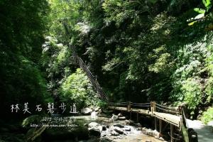 【宜蘭】仲夏礁溪的森林散步:林美石磐步道
