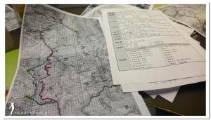 【登山安全】「地圖產生器」應用操作文