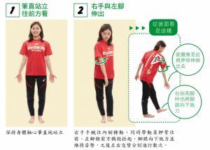 【書摘】《58招全身伸展鬆筋去痠痛》奧運選手也在做的筋膜放鬆法