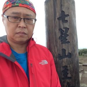 【步道小旅行】七星山主峰東峰之行20141006