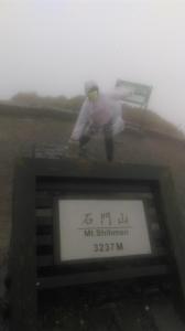 風雨登百岳-石門山
