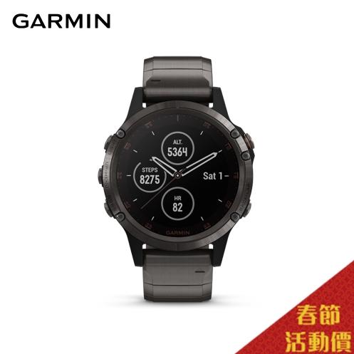 【GARMIN】冒險時刻 fenix 5 Plus 多功能運動GPS手錶 鈦錶帶(多星定位導航、離線地圖) 1