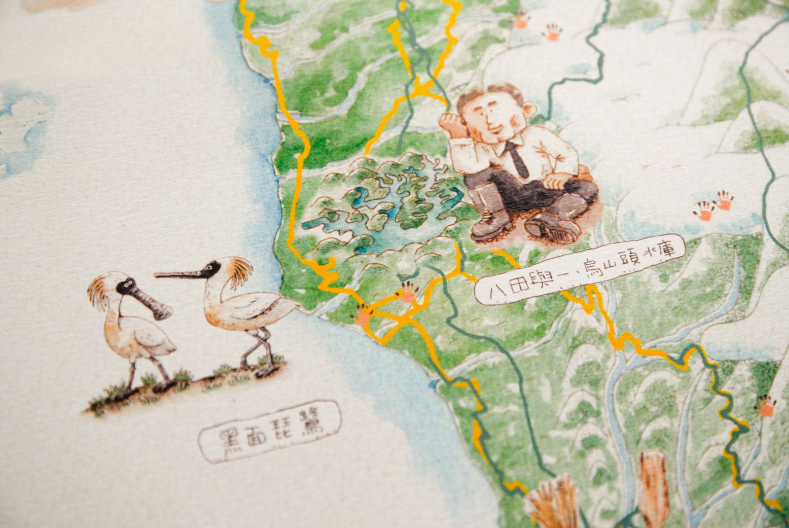 2018 台灣 守護地圖 (10張合購)3