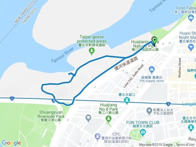 華江雁鴨自然公園步道