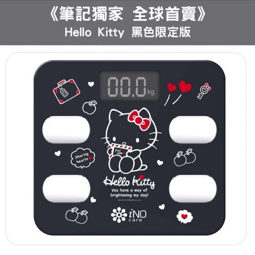 【iNO】全家的健康管家 藍牙智能體重機《Hello Kitty 黑色限定版-預購》(筆記獨家 全球首賣、搭配APP可測12項身體數據)5