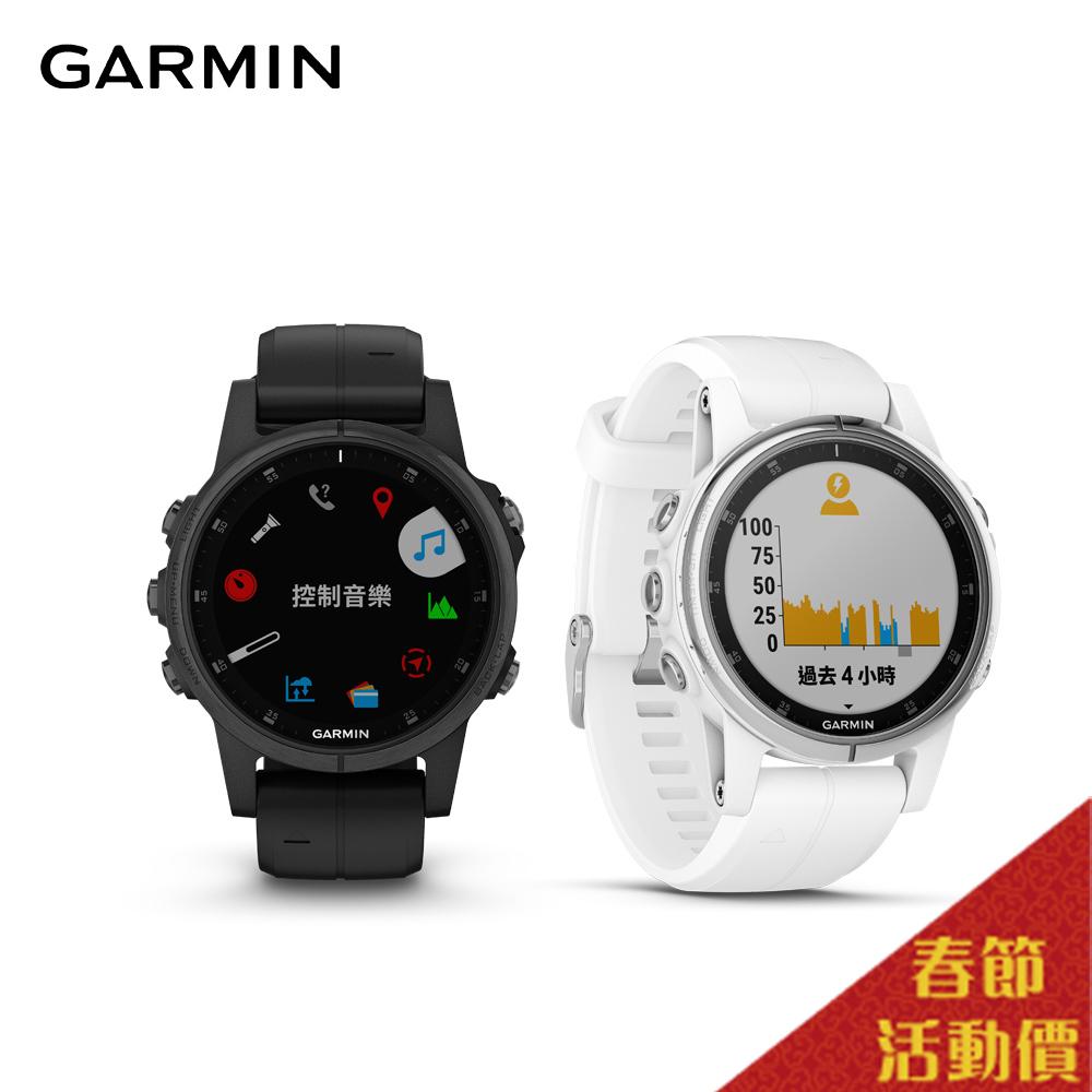 【GARMIN】戶外導航 fenix 5S Plus GPS複合式心率腕錶(多星定位導航、內建地圖)1