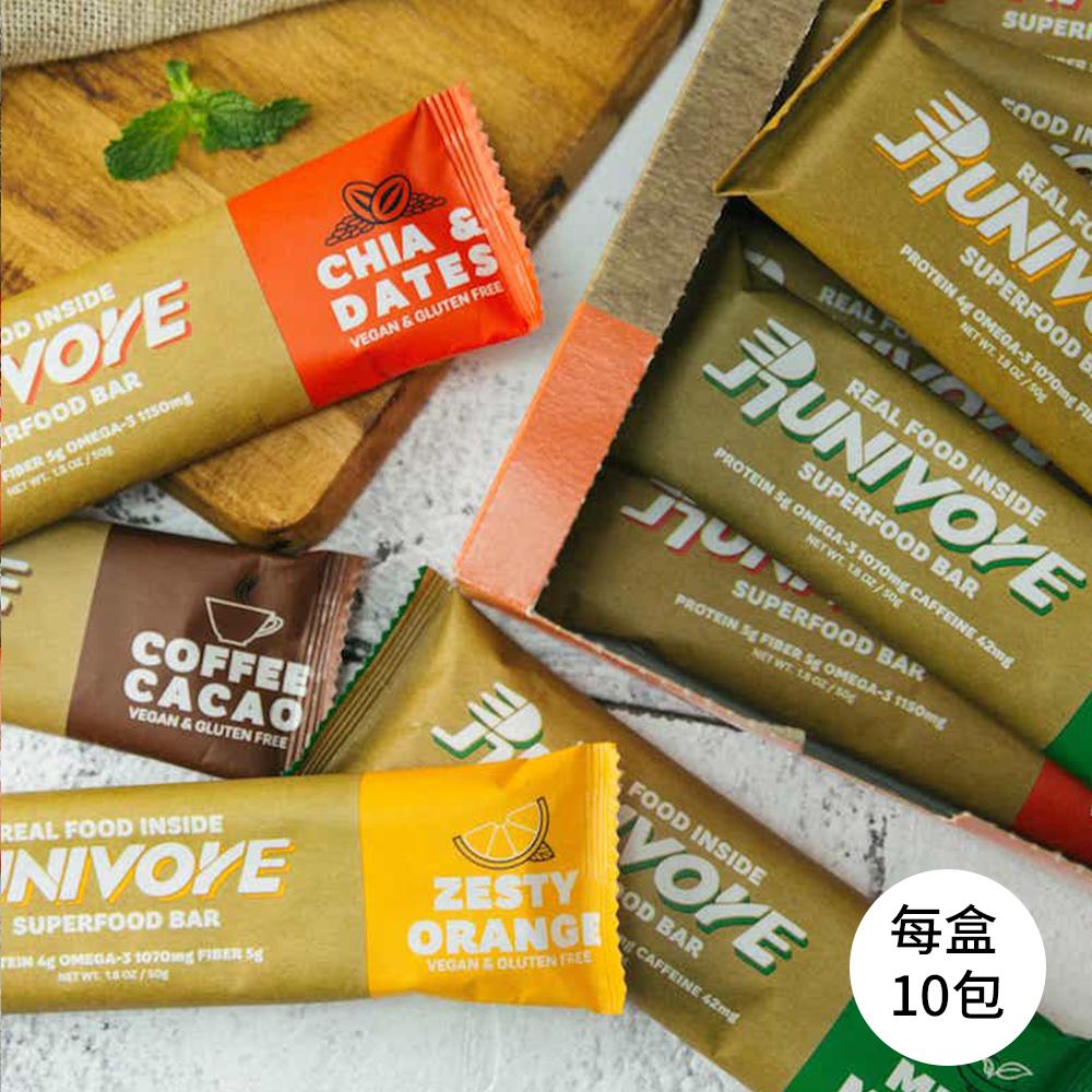 【Runivore】健康天然 超級食物能量棒(台灣製、無麩質、素食可、10個標準包)1