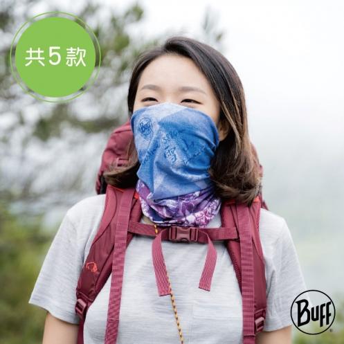 【BUFF】台灣系列-Coolnet抗UV 五嶽頭巾