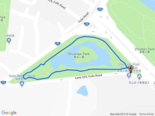 雙溪公園步道