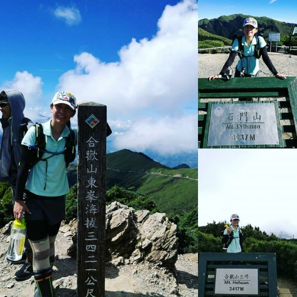 合歡山主東峰+石門山