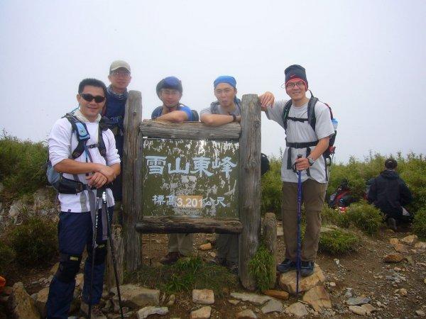 台中和平-雪山東峰