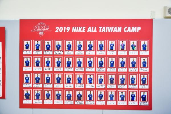 NIKE All Taiwan Camp