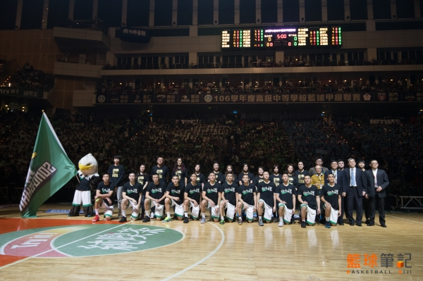 1070311_松山高中vs能仁家商