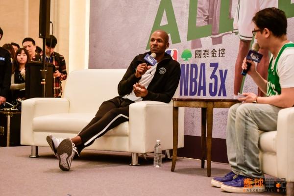 Ray Allen 國泰3x3記者會