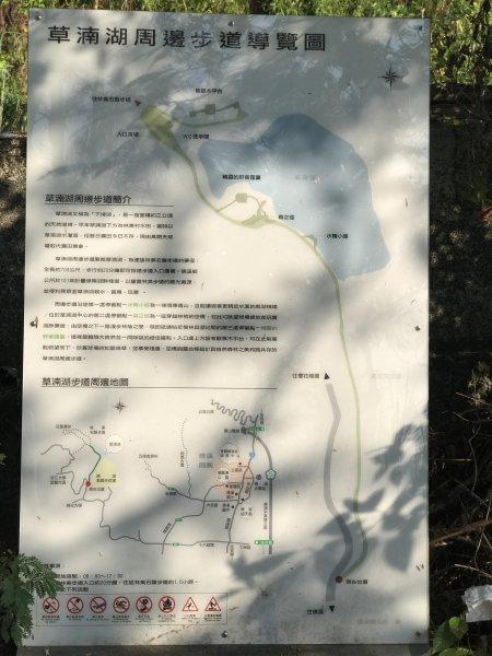 2017林美石磐步道風景佳