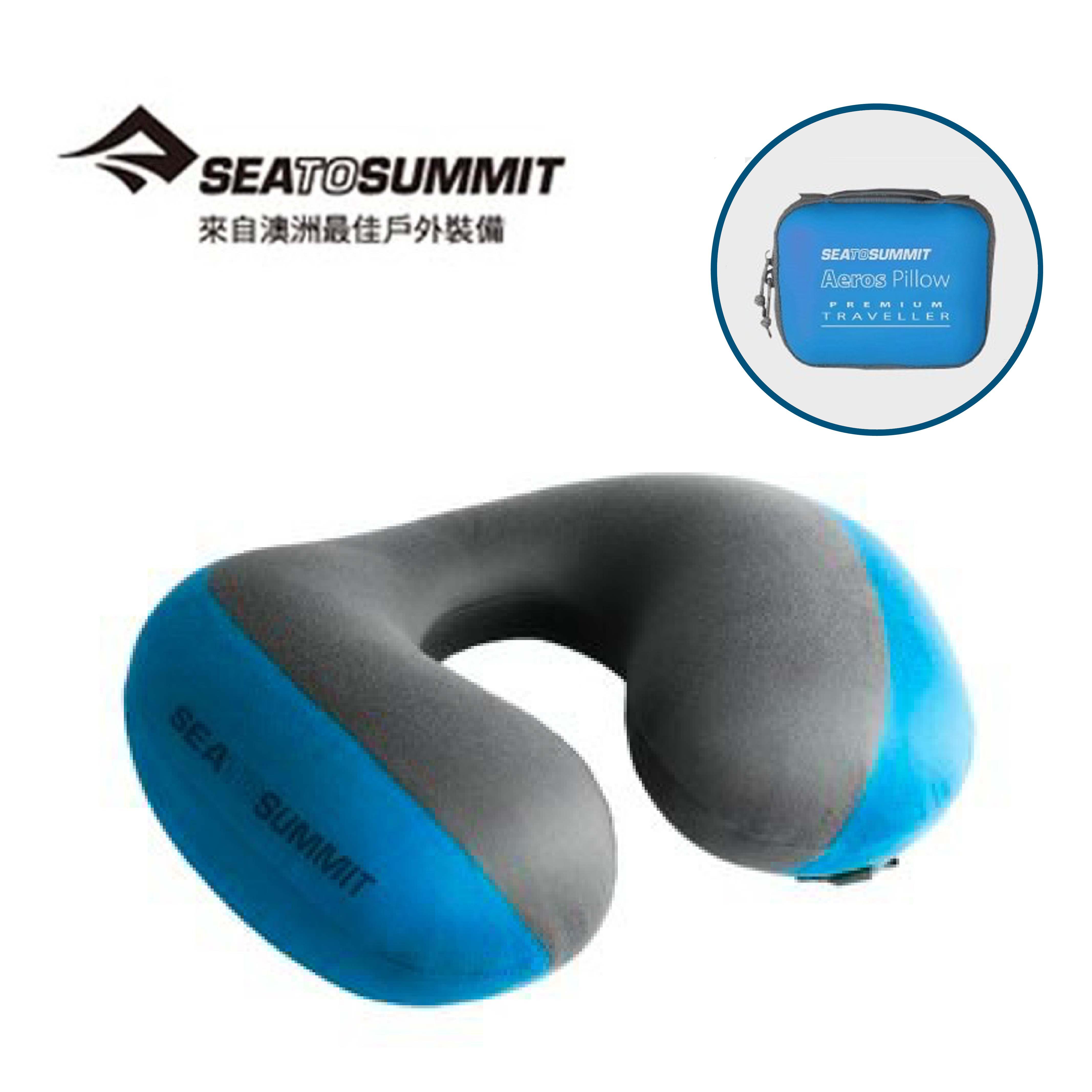 澳洲【Sea to Summit】絨質彈性材質 50D 充氣頸枕(可收至手掌大小、僅93g)1