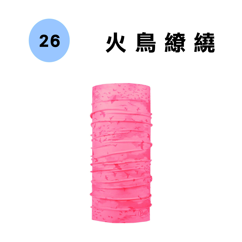 西班牙【BUFF】四季多用途 經典頭巾Plus(極速快乾、100%環保超細纖維)27