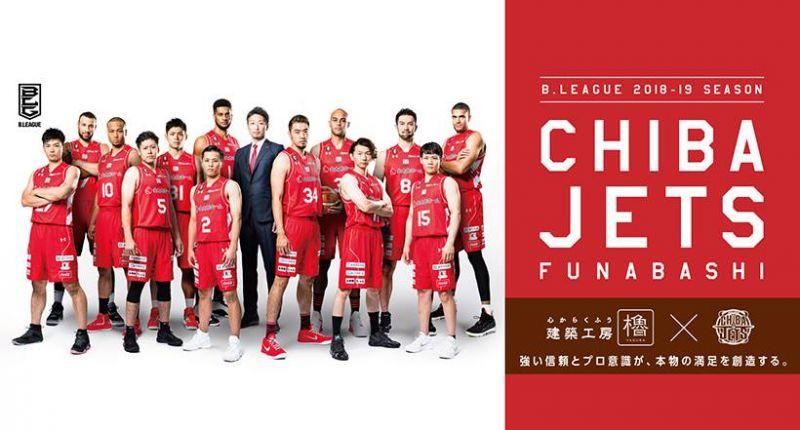 【專欄】日本職籃如何「玩出名堂」!