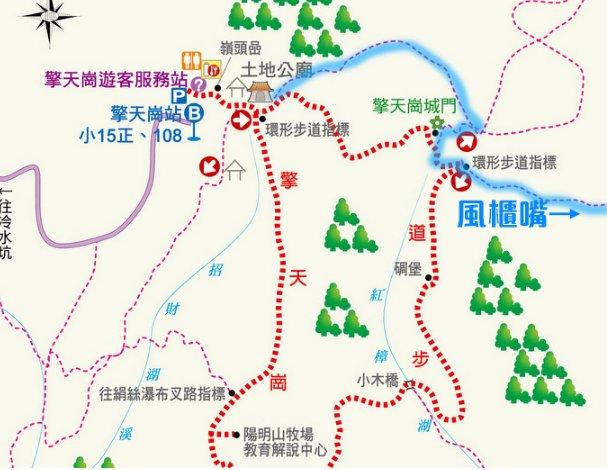 擎天崗地圖