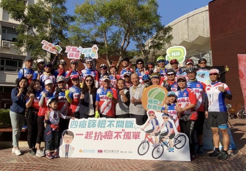 抗癌勇士新竹出發! 將完成1100公里自行車環島