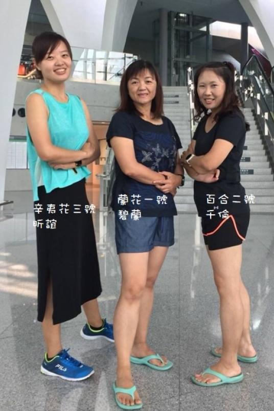 跑堂三朵花  初〝戀〞田中馬