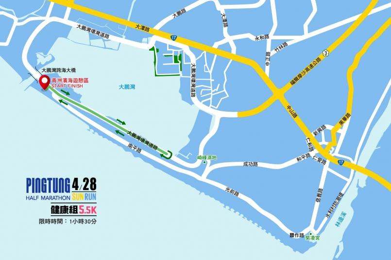 樂活報名網 -  2019 屏東 ZEPRO RUN 全國半程馬拉松-健康組(5.5公里)路線
