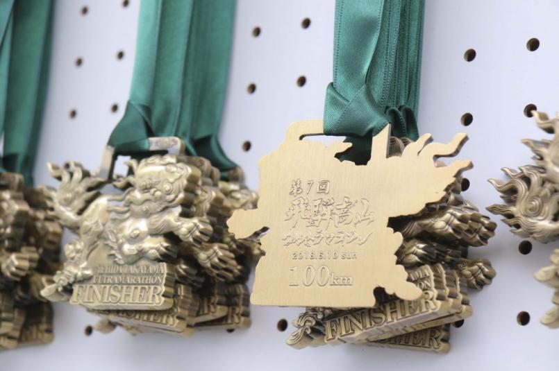 第7回飛騨高山超級馬拉松 完成牌