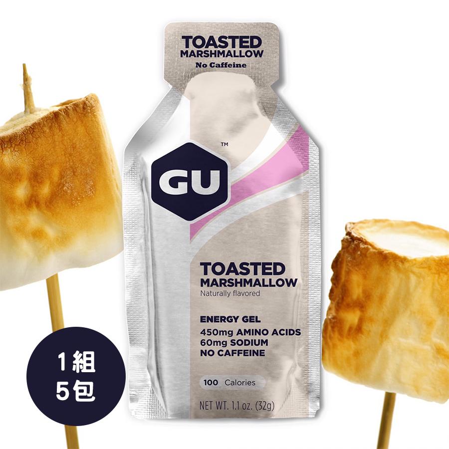 美國【GU】高山補給 Energy Gel能量膠(1組5包、共4口味、無麥麩、素食可)1