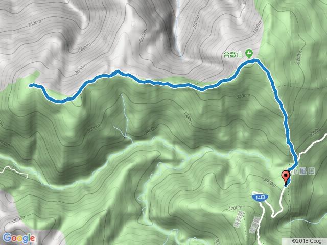 合歡北峰西峰步道
