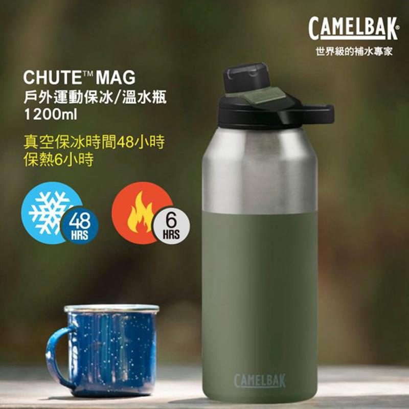 美國【Camelbak】美軍長期愛用 Chute Mag 戶外運動保溫瓶 1200ml(保熱6hr / 保冰48hr)2