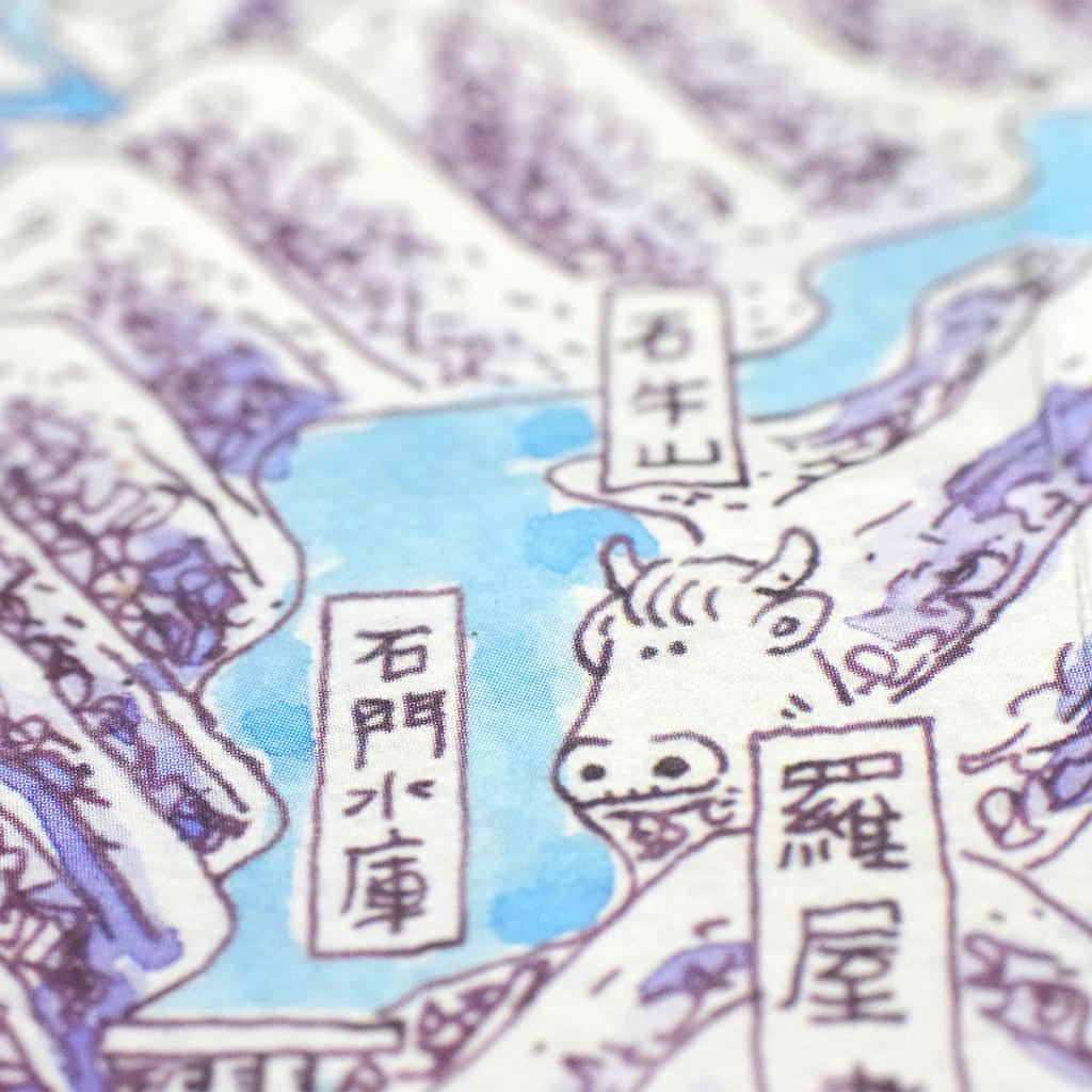 【千里步道協會】2019 台灣 守護地圖(2019/2/28前享早鳥價)5