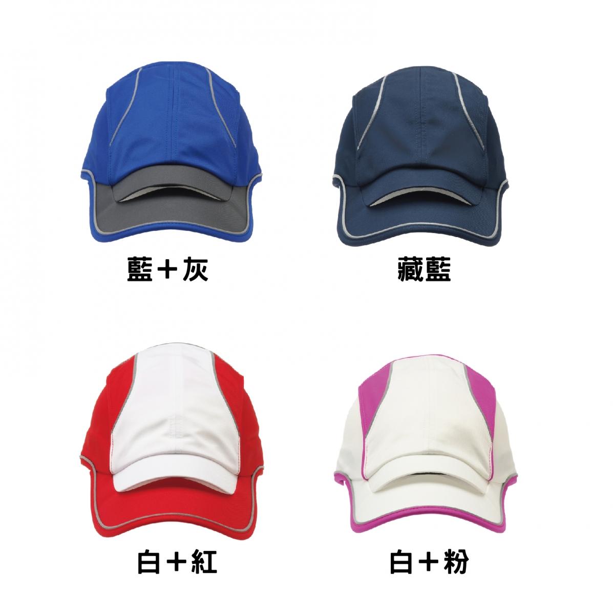 日本【Airpeak】熱銷破萬 降溫運動帽 (日職棒球隊指名使用、共8色)3