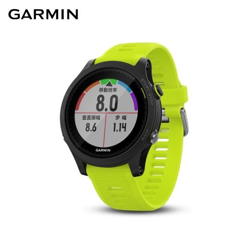 【GARMIN】全方位鐵人錶 Forerunner 935(腕式心率、電子羅盤、進階訓練狀況指標、僅49克)2