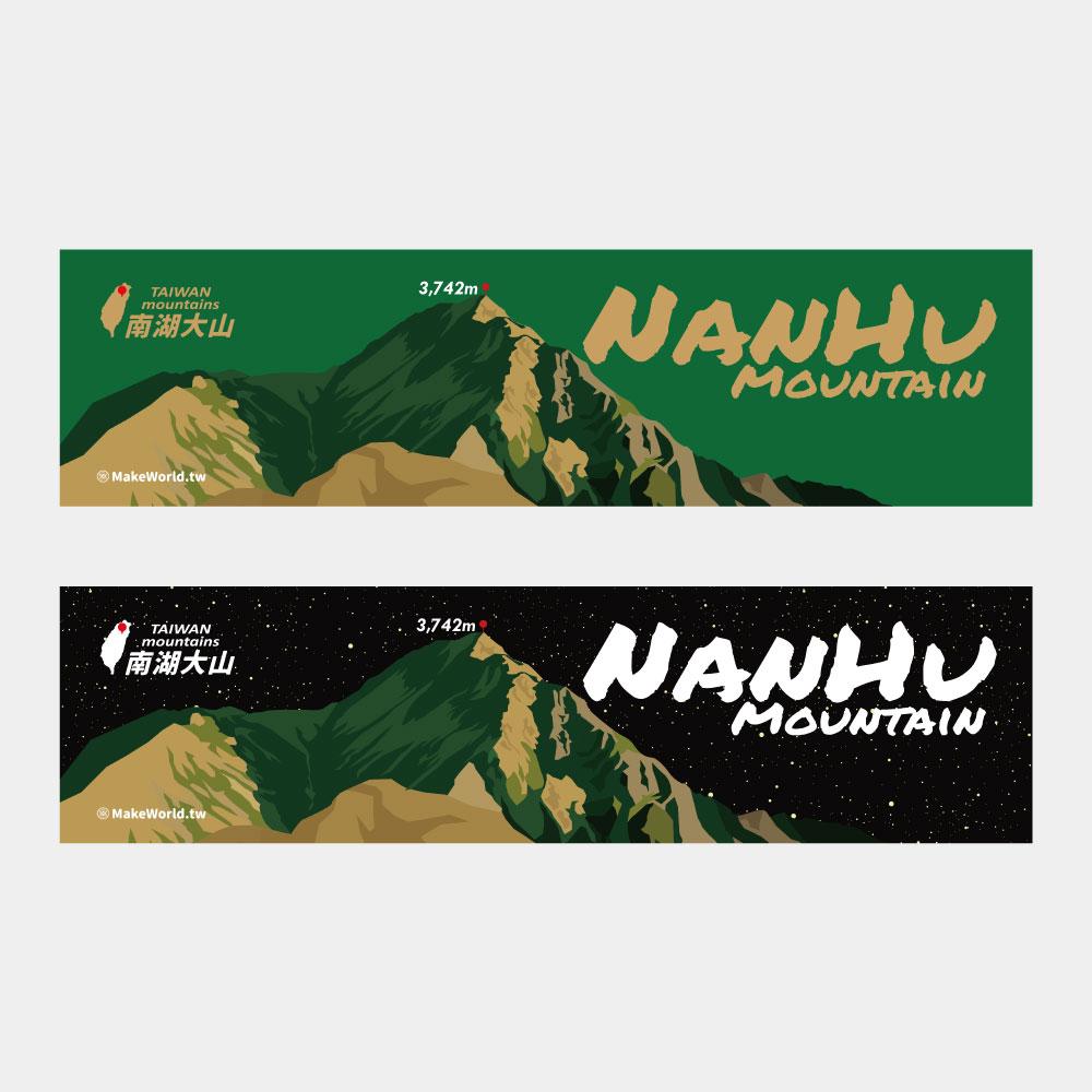 【Make World】台灣山脈 運動毛巾 三條組 (共10款,台灣設計製造)5