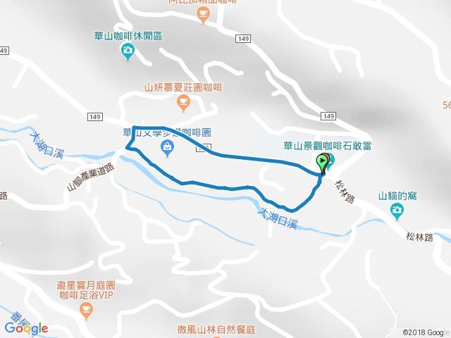 華山步道群(文學步道、1號步道)