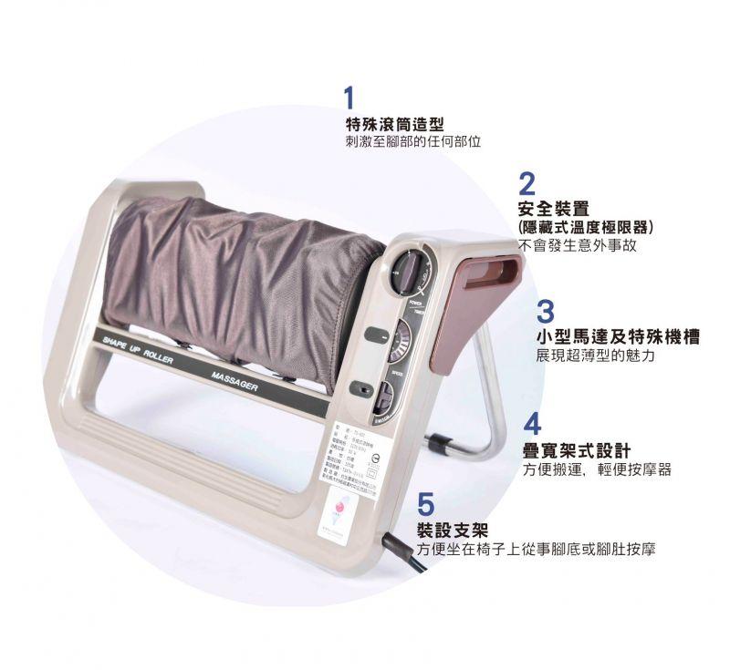 【舒康】鐵腿救星 免出力 TS-900 滾輪按摩機(台灣製)2