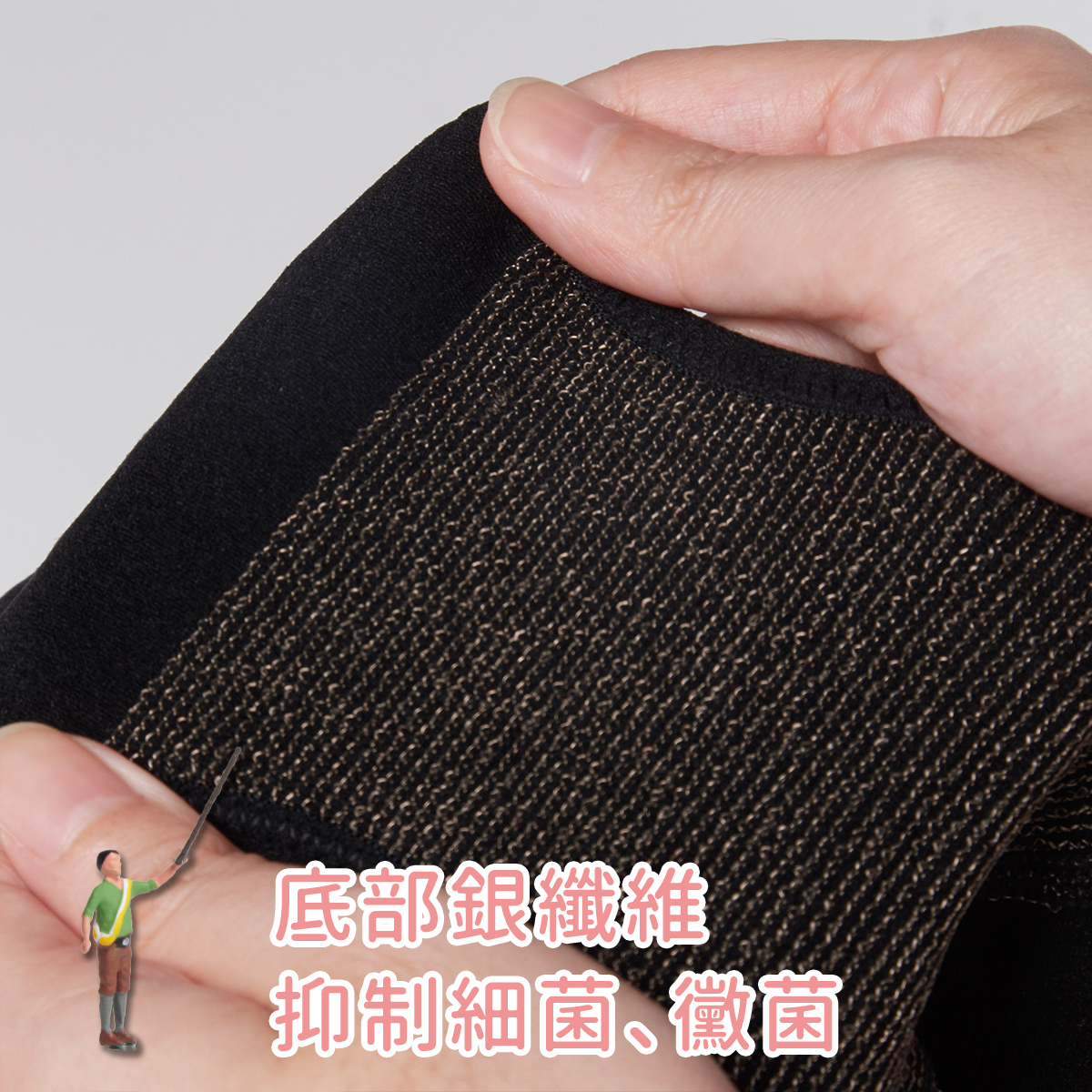 【AREX SPORT】抗菌消臭 銀纖維內褲(台灣製、女款)4