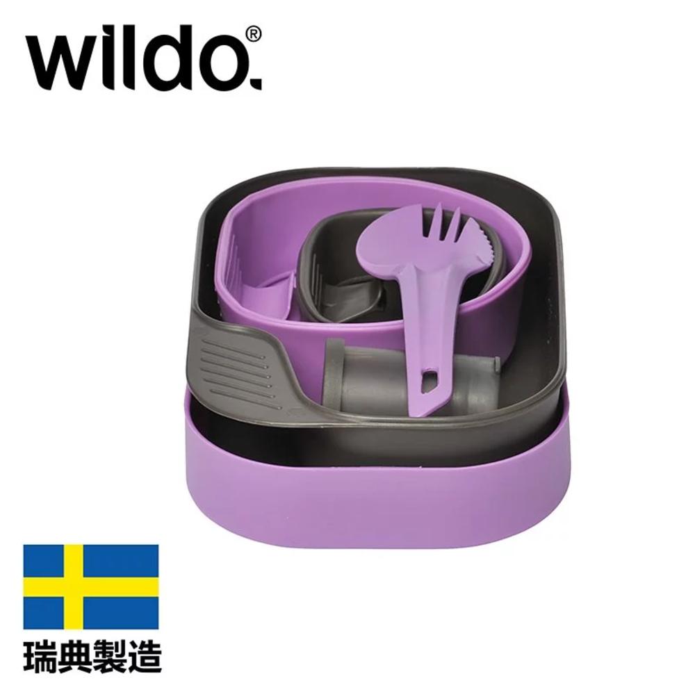 瑞典【Wildo】輕量耐熱 野餐盒 豪華7件組 (盒/蓋/切菜板/杯*2/匙/調味罐,可微波,榮獲瑞典手工藝產品優質獎)4